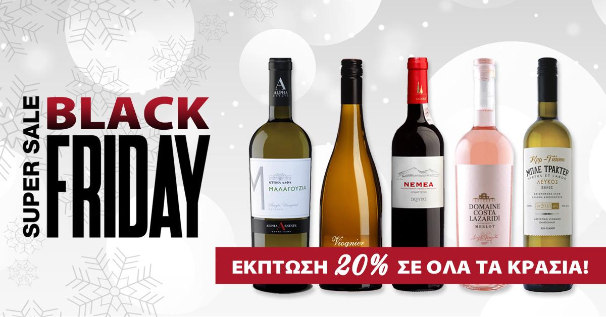 Εβδομάδα προσφορών BLACK FRIDAY στο Best Wines