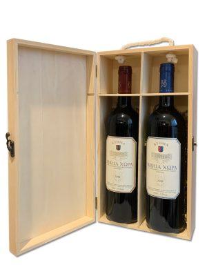 Ξύλινο κουτί 2 φιαλών κρασιού